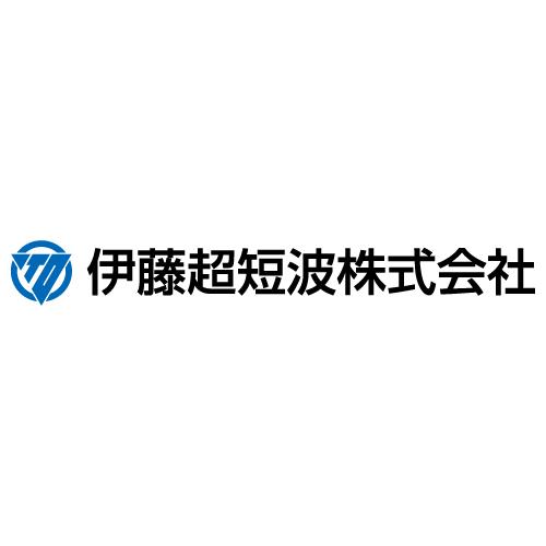 伊藤超短波株式会社ロゴ